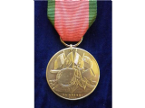 TURKISH CRIMEA MEDAL FULL SIZE REPLACEMENT COPY
